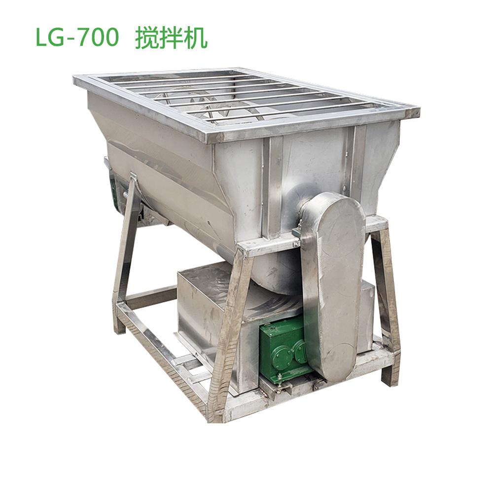LG-700 Powder mixer