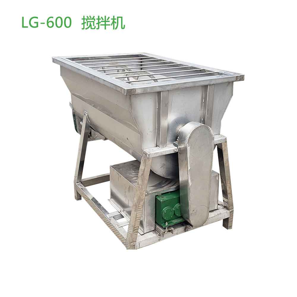 LG-600 Powder mixer