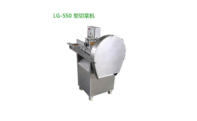LG-550Vegetables machine