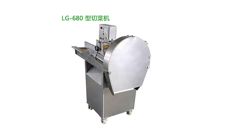 LG-680 Vegetables machine
